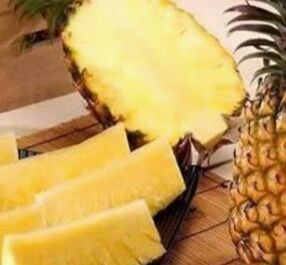对于牛皮癣患者来说,菠萝可以食用吗